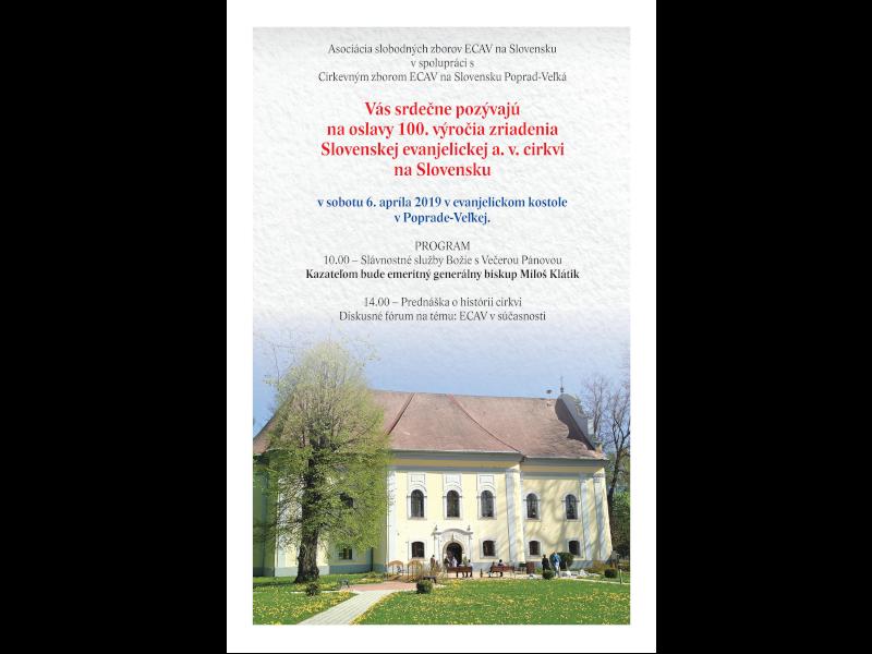 Oslavy 100. výročia zriadenia Slovenskej evanjelickej a. v. cirkvi na Slovensku